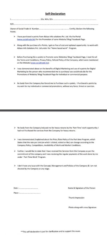 Social trade declaration form